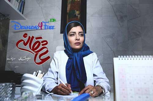 Asheghaneh Poster - دانلود رایگان سریال عاشقانه تمام قسمت ها