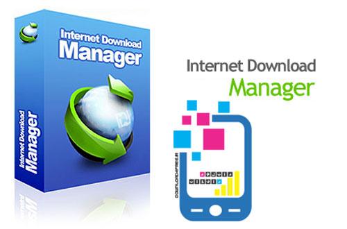 IDM - دانلود نرم افزار idm برای کامپیوتر اینترنت دانلود منیجر کرک شده