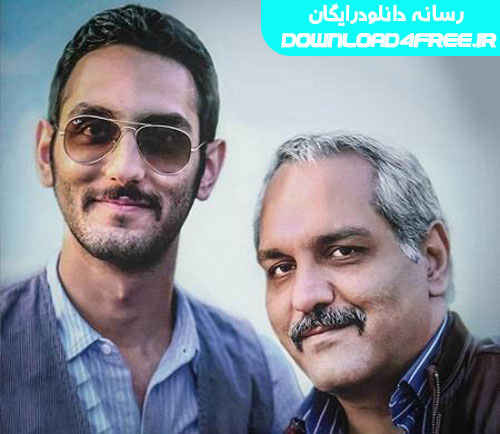 Farhad Modiri - دانلود آلبوم فرواگ فرهاد مدیری