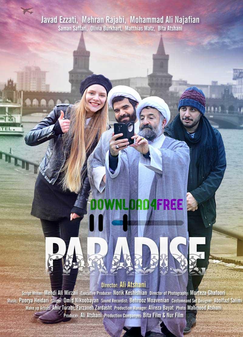 دانلود فیلم ایرانی پارادایس بدون سانسور با لینک مستقیم