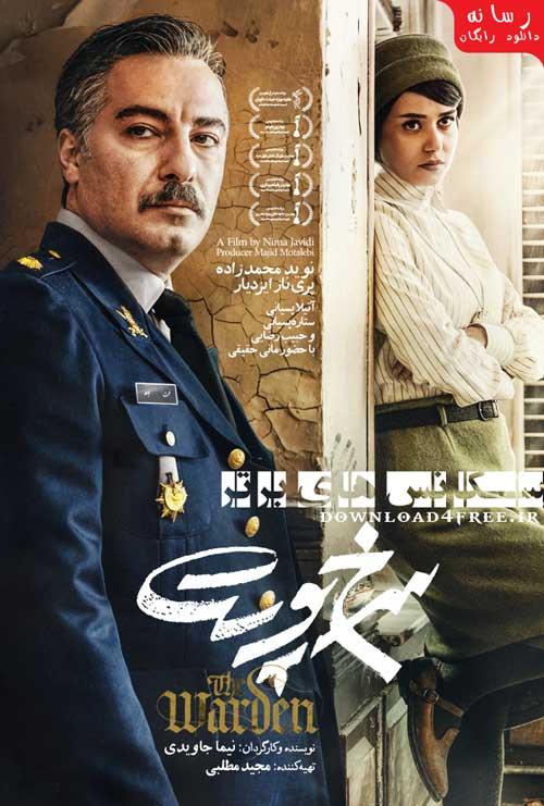 تماشای آنلاین سکانس های برتر فیلم سرخپوست