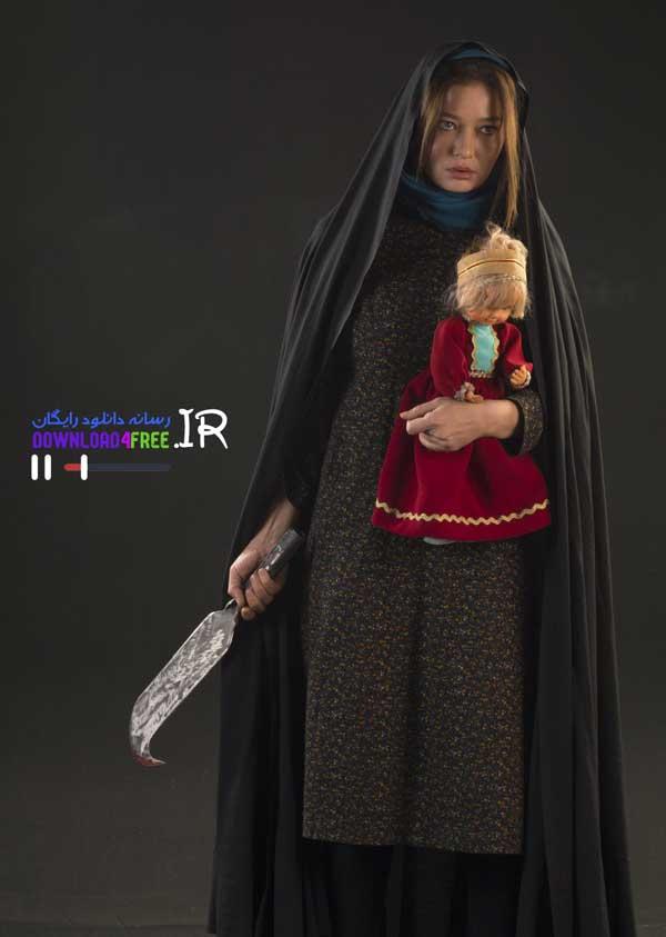 دانلود فیلم جن زیبا ایرانی با لینک مستقیم
